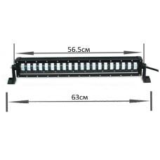 LLB 160W 9D Дальний свет(светит полосой)(63см)