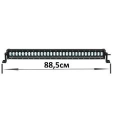 LLB 240W 9D Дальний свет(светит полосой)(88,5см)
