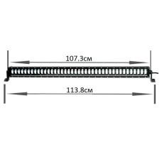 LLB 320W 9D Дальний свет(светит полосой)(113,8см)